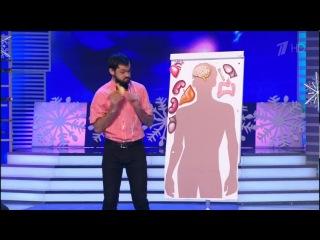 Скороход - Экзамен по анатомии Финал КВН 2012