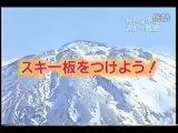 Gaki No Tsukai #499 (2000.02.13)