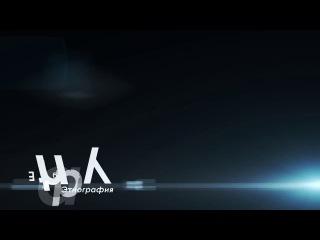 Трейлер телеканала Russian Travel Guide TV