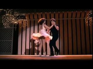 Танец из к/ф Грязные танцы, Патрик Суэйзи и Дженнифер Грей