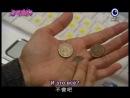 [Dorama Mania] Боевой дворецкий Хаятэ / Xuan Feng Guan Jia 9 из 13