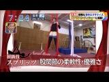 NMB48 Yamada Nana - Ohayou Asahi desu от 25 июня 2013