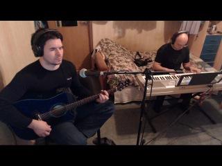 Песни Под Гитару / Руки Вверх - Алёшка (cover)