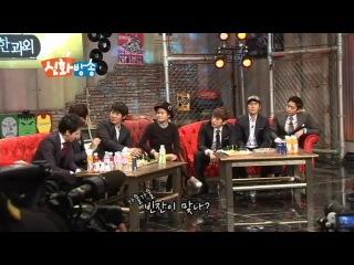 [RAW] Shinhwa Broadcst ep39 Making 2