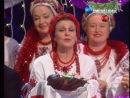 Привітання на Фольк мюзік 01.01.2013