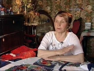 Письма из провинции. Поморы. Архангельск (2009)