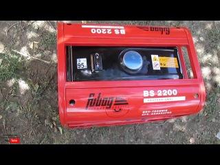 Генератор бензиновый - Fubag BS2200 (BS 2200)