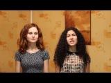 Нателла Локян&amp Алина Камалян - Poker face