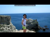 «Море_2013» под музыку Jandro - Это Лето. Picrolla