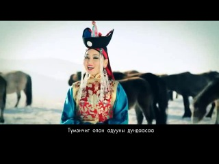 Б. Долгормаа