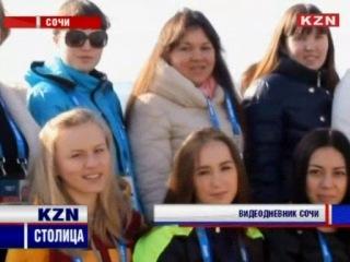 Дневник Олимпиады на телеканале КЗН. ч.1