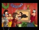 Микки: И снова под Рождество_2004