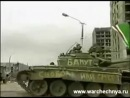 Август 1996 год Чеченские моджахеды вернули Грозный Операция Джихад