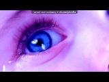 «Красивые Фото • fotiko.ru» под музыку Порхачев Алексей - Лучик Солнца, мы заждались тебя на земле...Мамино- папино счастье еще не познав, что значит быть отражением в детских глазах...  У дочки папины глаза, у дочки мамина улыбка...Люблю тебя, люблю тебя - родная доченька моя!!))). Picrolla