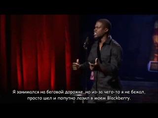 Кевин Харт - Нарезка лучших моментов (Русские субтитры)