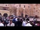 Израиль, Иерусалим. Стена Плача