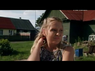Причал любви и надежды (2013) - все 4 серии