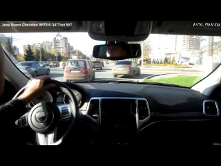 Тест драйв Jeep Grand Cherokee SRT8 (Джип Гранд Чероки СРТ)