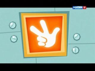 Спокойной ночи, малыши! [05/12/2012] city-serials.ru