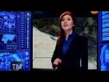 Тайны мира с Анной Чапман смотреть онлайн Живая и мертвая вода 25.10.2013  )