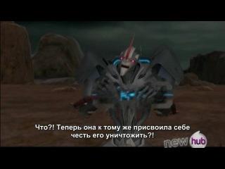Трансформеры Прайм - 2 сезон 24 серия
