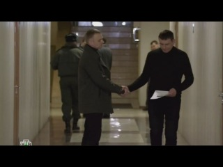 Розыскник 1 серия (русские боевики и фильмы)