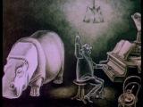 Калейдоскоп-68. Бегемот ( 1968 ) ♥ Добрые советские мультфильмы ♥ http://vk.com/club54443855