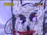 Gaki No Tsukai #875 (2007.10.21)