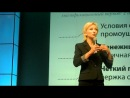Елена Полянская о профессионализме