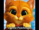 Моя любимая,Дашка,С Днём Рождения ЛЮБЛЮ!!))****