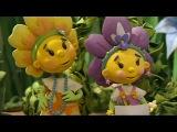 Fifi and the Flowertots - 02. Rockabye Stingo
