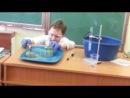 Наш класс на уроке химии