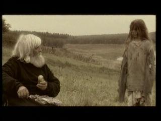 За имя Моё (2005 Россия)(реж.Мария Можар)(диплом.работа, игровое кино, драма)