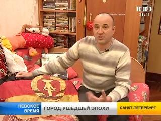 Вюнсдорф ГСВГ