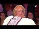 Французы поиздевались над Жераром Депардье на канале France 2