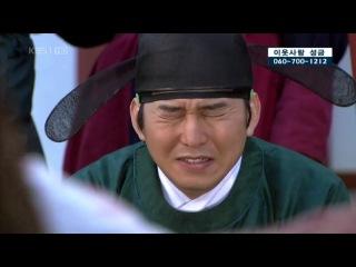 Büyük Kral Sejong 5. Bölüm