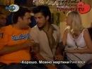 Муж по принуждению 2 серия Uzbekino.Net