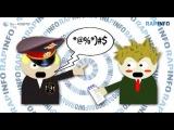 ST ft Дино МС47 ft 5 Плюх - RapInfo vol9