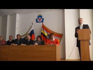 Выступление директора МФЦ г. Железногорска Курской области