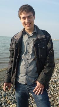 Алексей Недашковский