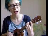 Chris Medina - What Are Words ukulele cover