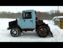 Самодельный трактор из ГАЗ Газона