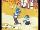 Зеркальце ( 1967 ) ♥ Добрые советские мультфильмы ♥