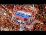 «Россия ну, что скачать!» под музыку Павел Воля и Гарик Мартиросян - Наша Россия - Страшная Сила (Музыка из сериала