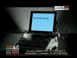 BRIDGE TV TOP-10_2012-12-13 (proper).mpg