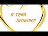 «Красивые Фото • fotiko.ru» под музыку любимый мой, это песня про нас!! - .[[165032098]]