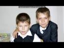 «01.09.2011 2В-класс» под музыку Dj Tiesto (форсаж 5) - I dont need to need you (OST Fast Five - Форсаж 5 Быстрая Пятёрка: Вин Дизель...).