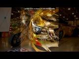 Smotra.ru под музыку Trebal (GLSS) feat Рома Жиган - Наше Движение (Smotra Run 2010, Ночь, Екб). Picrolla