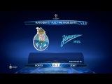 Лига Чемпионов 2013-14 3-й тур 1-й день Краткий обзор
