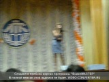 Новые имена 2012 СХТ (АТК) Марина Спутай Мокрые ресницы